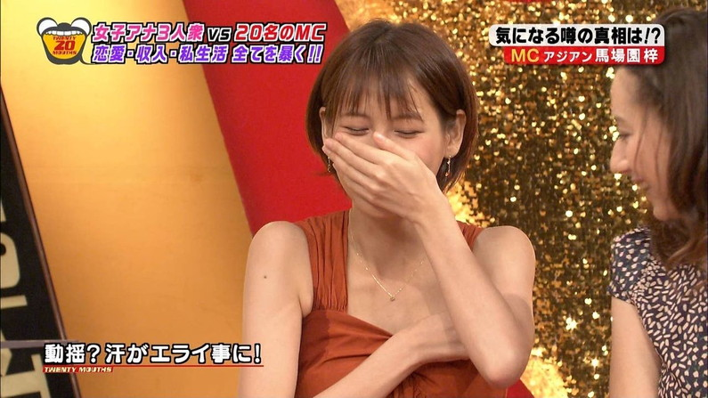 【脇汗キャプ画像】女性タレントがパンチラより嫌がる放送事故がこれだww 10