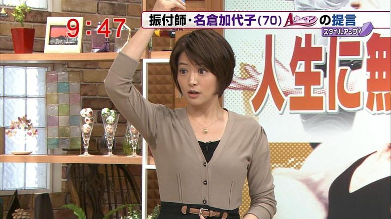 【脇汗キャプ画像】女性タレントがパンチラより嫌がる放送事故がこれだww 14