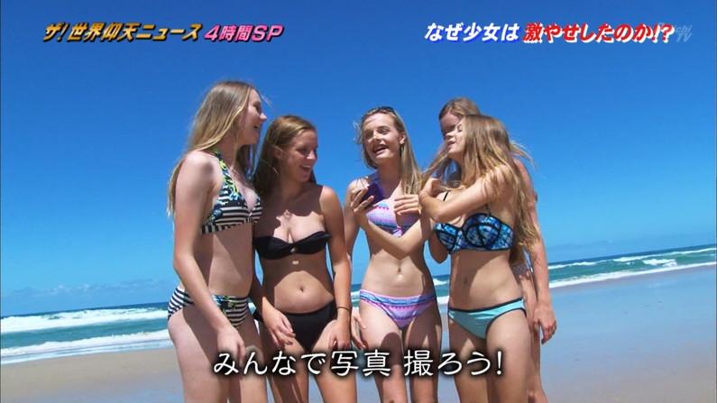 【オッパイキャプ画像】テレビで水着着た女の子出てくるとまずやっぱりオッパイ見てしまうよなw 08
