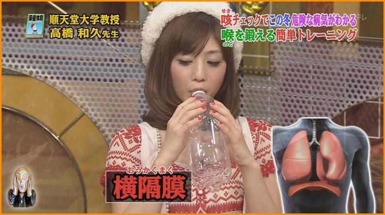 【擬似フェラキャプ画像】タレント達がやらしい顔して食べる食レポがフェラ顔にしか見えんw 16