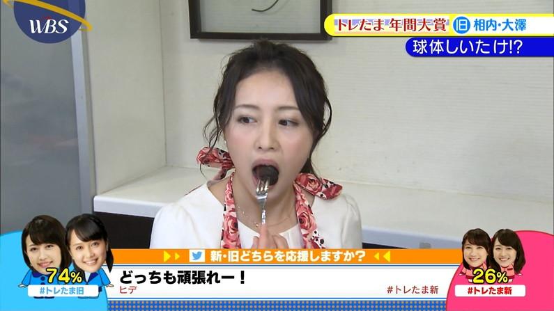 【擬似フェラキャプ画像】タレント達がやらしい顔して食べる食レポがフェラ顔にしか見えんw 23