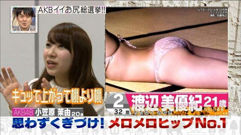 【お尻キャプ画像】水着やらパンツからお尻がハミだしまくってる美女達がテレビに出てるぞww 23