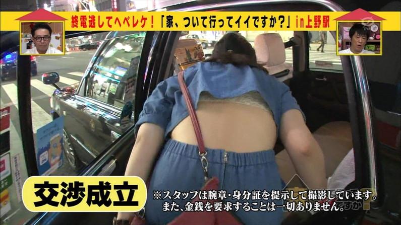【ブラちらキャプ画像】シャツからブラジャー透けちゃったリブラ紐が見えちゃってるタレント達w 06