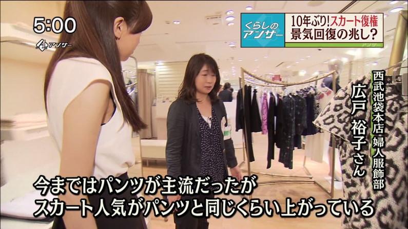 【ブラちらキャプ画像】シャツからブラジャー透けちゃったリブラ紐が見えちゃってるタレント達w 18