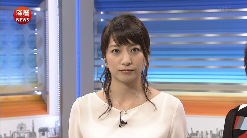 【ブラちらキャプ画像】シャツからブラジャー透けちゃったリブラ紐が見えちゃってるタレント達w 19