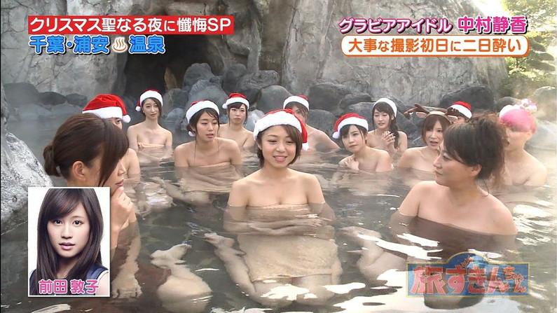 【温泉キャプ画像】タレントさん達がハミ乳し放題の温泉レポートw