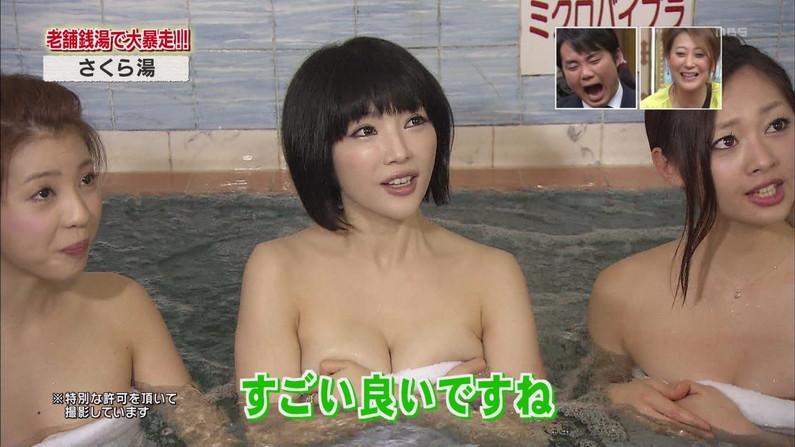 【温泉キャプ画像】タレントさん達がハミ乳し放題の温泉レポートw 05