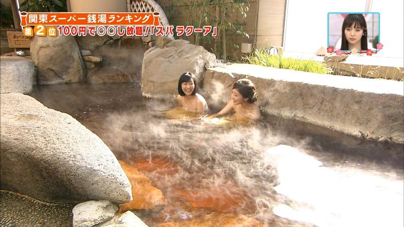 【温泉キャプ画像】タレントさん達がハミ乳し放題の温泉レポートw 09