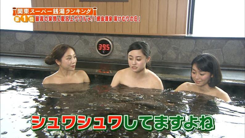 【温泉キャプ画像】タレントさん達がハミ乳し放題の温泉レポートw 11
