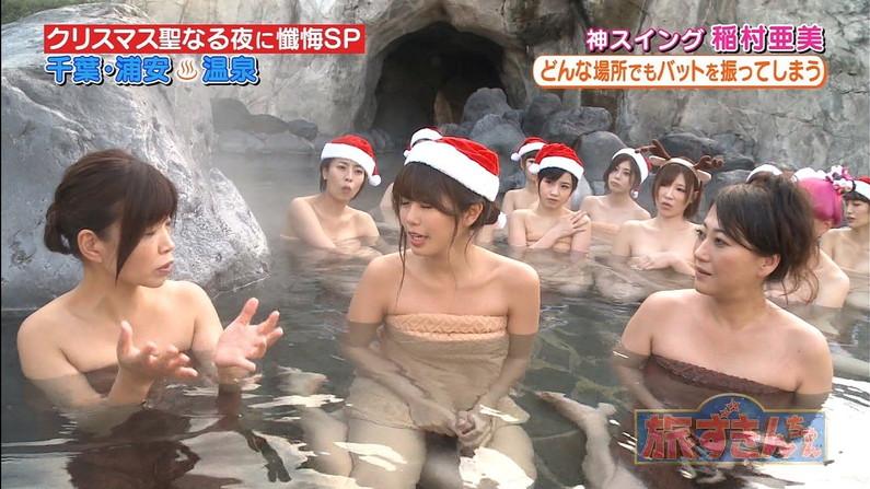 【温泉キャプ画像】タレントさん達がハミ乳し放題の温泉レポートw 14