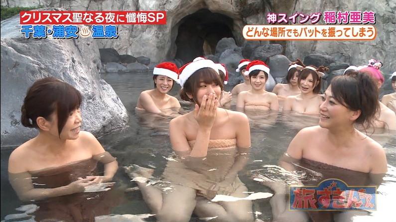 【温泉キャプ画像】タレントさん達がハミ乳し放題の温泉レポートw 15