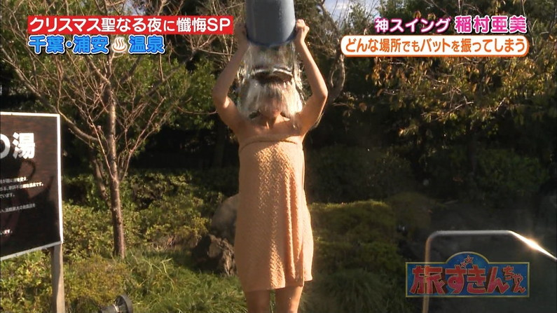 【温泉キャプ画像】タレントさん達がハミ乳し放題の温泉レポートw 16