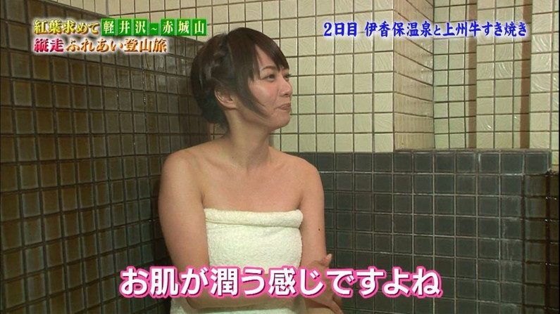 【温泉キャプ画像】タレントさん達がハミ乳し放題の温泉レポートw 22