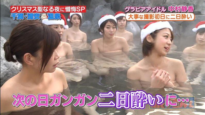 【温泉キャプ画像】タレントさん達がハミ乳し放題の温泉レポートw 23