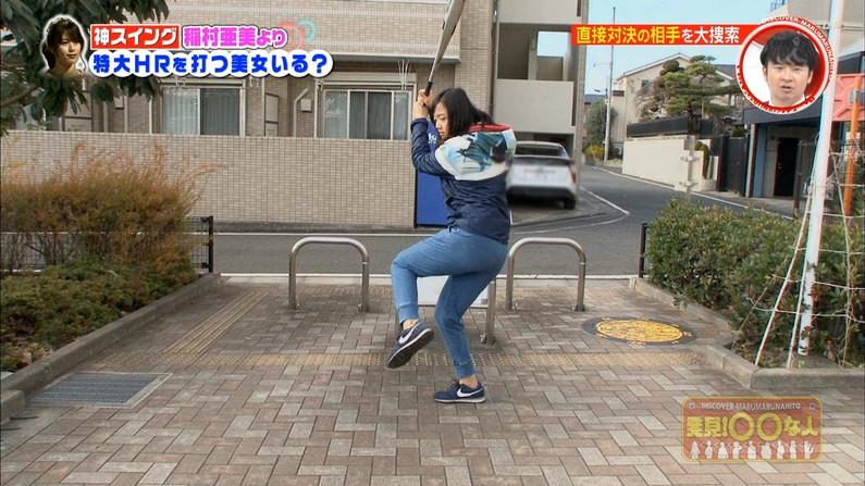 【お尻キャプ画像】テレビでピタパン履いてるタレント達ズボン食い込み過ぎてパン線まで見えてないか?ww 05