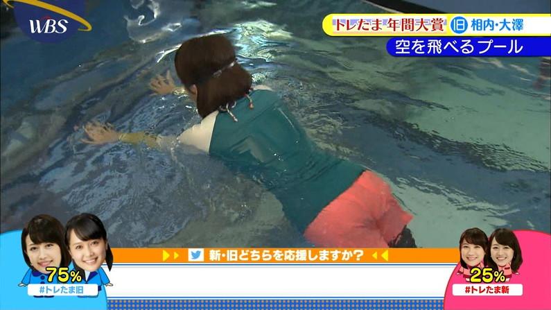 【お尻キャプ画像】テレビでピタパン履いてるタレント達ズボン食い込み過ぎてパン線まで見えてないか?ww 12
