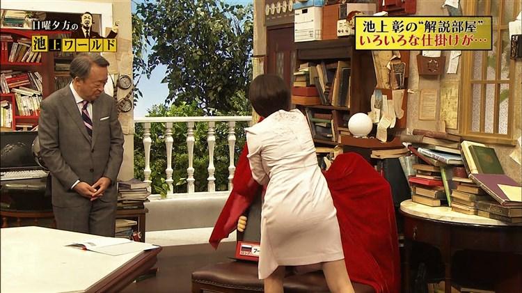 【お尻キャプ画像】テレビでピタパン履いてるタレント達ズボン食い込み過ぎてパン線まで見えてないか?ww 22