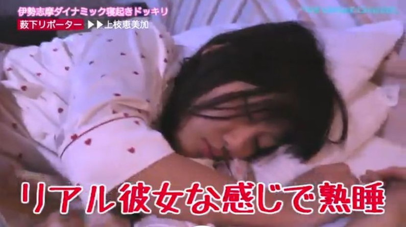 【寝顔キャプ画像】女性タレント達の寝顔大公開!マジで夜這い仕掛けたくなるぞw 11