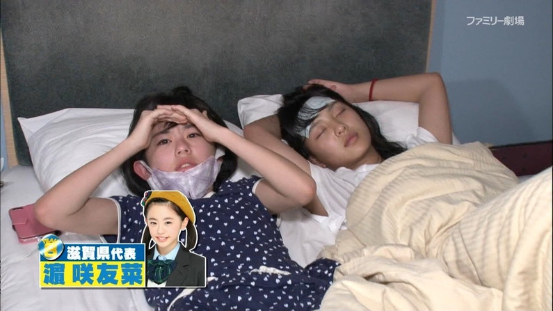 【寝顔キャプ画像】女性タレント達の寝顔大公開!マジで夜這い仕掛けたくなるぞw 16