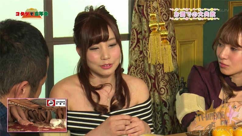 【お宝キャプ画像】バコバコTVのこたつで忘年会とか言う企画で美女のマンコ見えそうなってて焦ったw 38