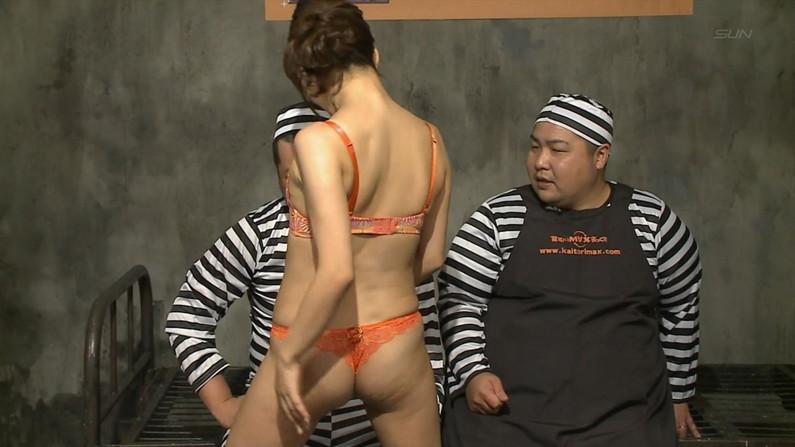 【お尻キャプ画像】テレビに映る美女達のまん丸なお尻が見放題だぞww 13