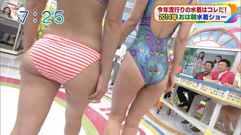 【お尻キャプ画像】テレビに映る美女達のまん丸なお尻が見放題だぞww 17