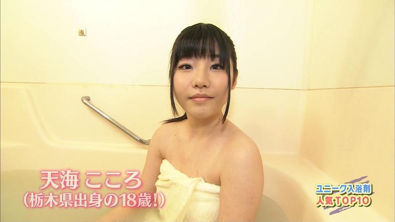 【温泉キャプ画像】テレビでタレントがお風呂入ってたらやっぱりオッパイにしか目が行かないよなw