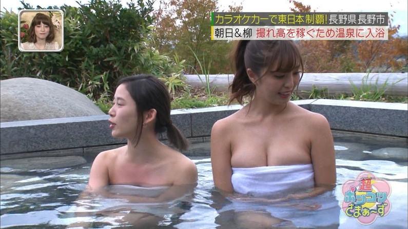 【温泉キャプ画像】テレビでタレントがお風呂入ってたらやっぱりオッパイにしか目が行かないよなw 12