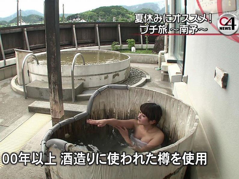 【温泉キャプ画像】テレビでタレントがお風呂入ってたらやっぱりオッパイにしか目が行かないよなw 20