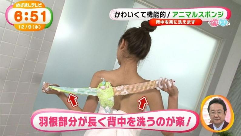 【温泉キャプ画像】テレビでタレントがお風呂入ってたらやっぱりオッパイにしか目が行かないよなw 22