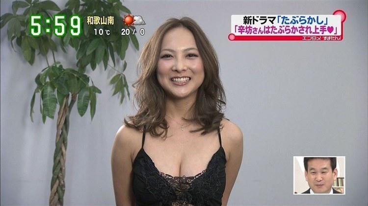 【胸ちらキャプ画像】やらしい谷間をテレビで披露しちゃうスケベタレント達w 12