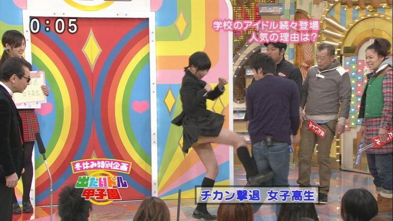 【パンチラキャプ画像】テレビでこんなけスカートの奥まで見えてるんだからこれはパンツだろ?w 04