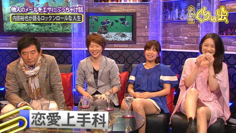 【パンチラキャプ画像】テレビでこんなけスカートの奥まで見えてるんだからこれはパンツだろ?w 09