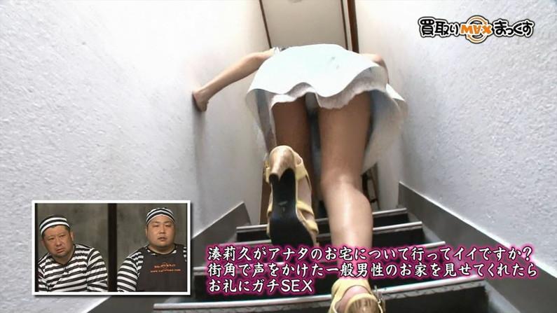 【パンチラキャプ画像】テレビでこんなけスカートの奥まで見えてるんだからこれはパンツだろ?w 17