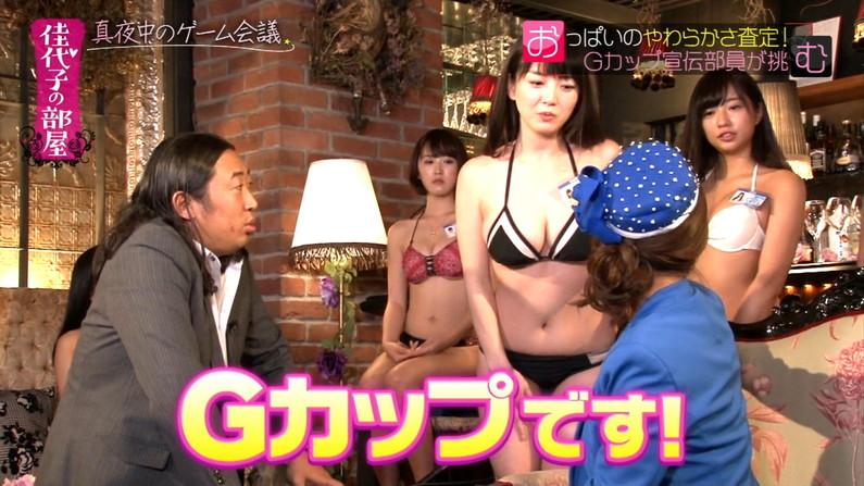 【水着キャプ画像】巨乳美女がエロい水着や下着姿でテレビに出て来てオッパイ見せまくりw 12