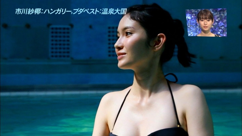 【水着キャプ画像】巨乳美女がエロい水着や下着姿でテレビに出て来てオッパイ見せまくりw 17