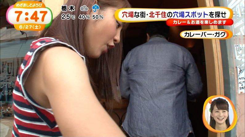 【ブラちらキャプ画像】タレントさん達の袖口とかからブラ紐がこんな風に見えてたらエロくない?w 15