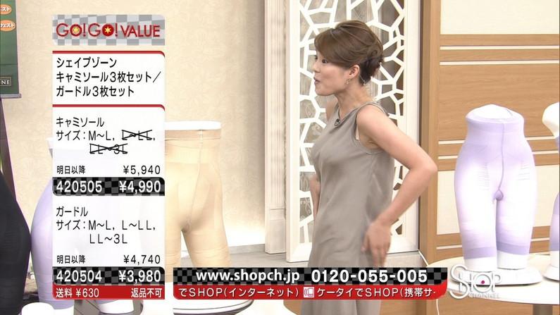 【ブラちらキャプ画像】タレントさん達の袖口とかからブラ紐がこんな風に見えてたらエロくない?w 20