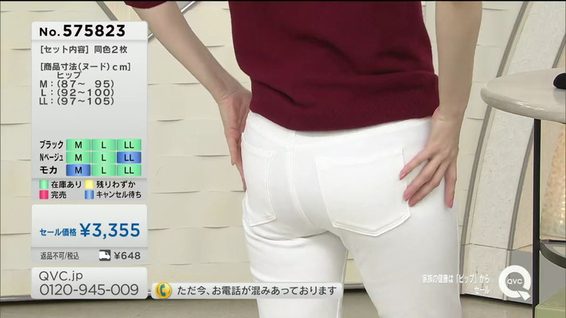 【お尻キャプ画像】タレント達のピタパンお尻ってなんか後ろから見てると凄いエロ稲ww 06