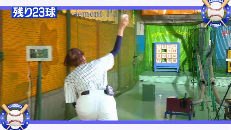 【お尻キャプ画像】タレント達のピタパンお尻ってなんか後ろから見てると凄いエロ稲ww 13