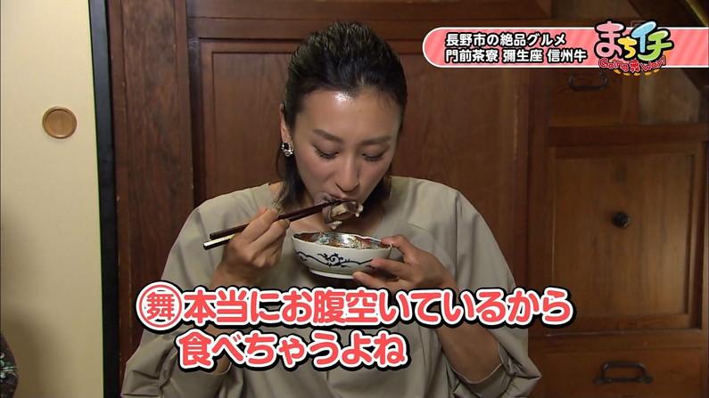 【擬似フェラキャプ画像】食レポしてる時の表情がエロい顔にしか見えないタレント達w 01