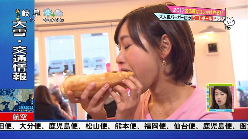 【擬似フェラキャプ画像】食レポしてる時の表情がエロい顔にしか見えないタレント達w 16