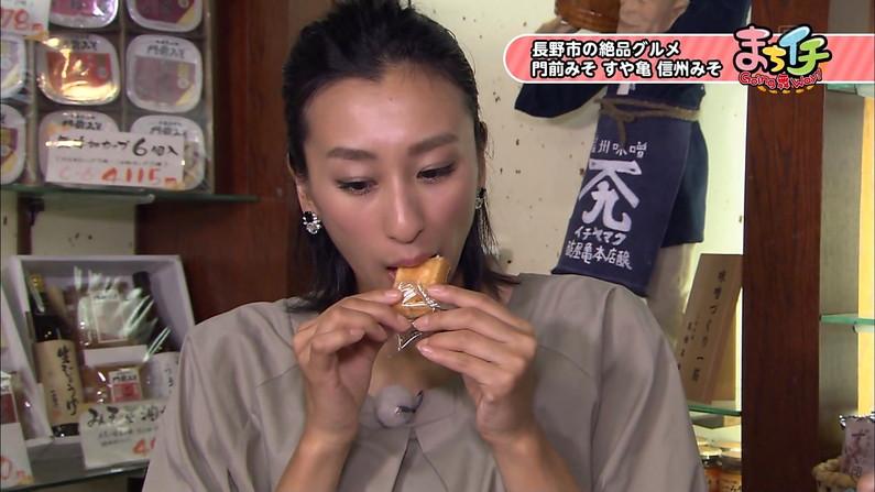【擬似フェラキャプ画像】食レポしてる時の表情がエロい顔にしか見えないタレント達w 17
