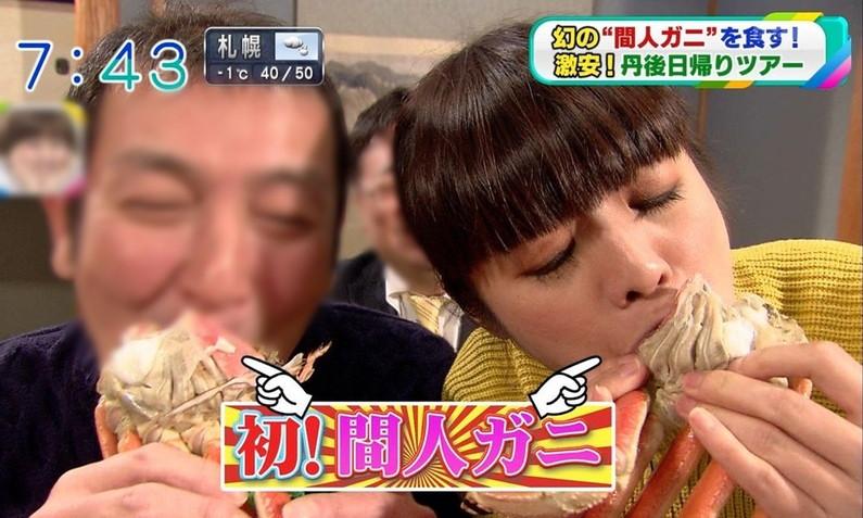 【擬似フェラキャプ画像】食レポしてる時の表情がエロい顔にしか見えないタレント達w 18