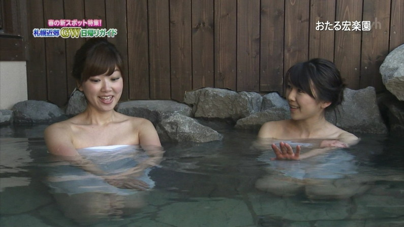 【温泉キャプ画像】テレビでやる温泉番組のタレント達の入浴シーンってやっぱエロいよなw 03