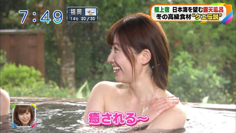 【温泉キャプ画像】テレビでやる温泉番組のタレント達の入浴シーンってやっぱエロいよなw 17