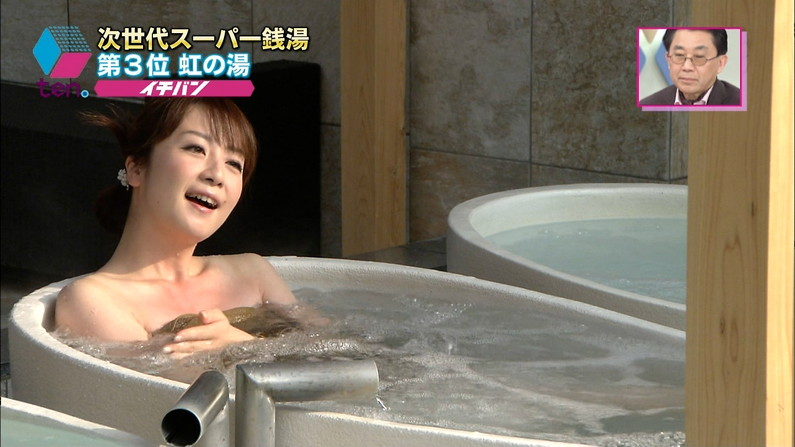 【温泉キャプ画像】テレビでやる温泉番組のタレント達の入浴シーンってやっぱエロいよなw 20