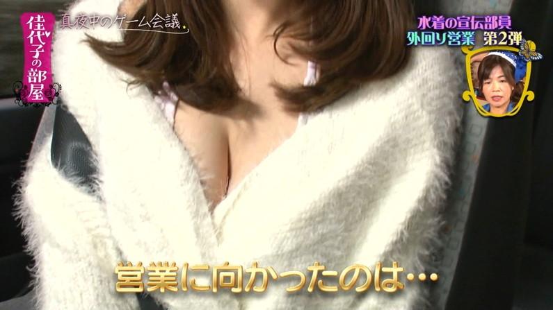 【胸ちらキャプ画像】タレント達がエロいオッパイの谷間を強調させながらテレビでオッパイアピールw 03