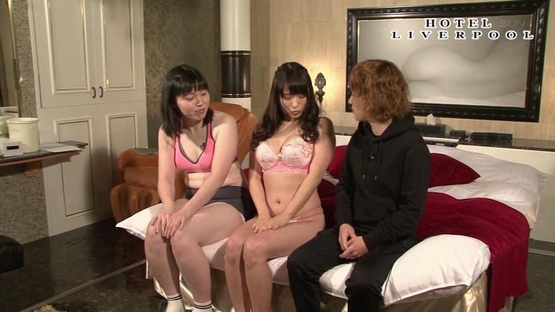 【お宝エロ画像】ケンコバのバコバコTVでまたルイちゃんがおマンコ見せハプニングww 04