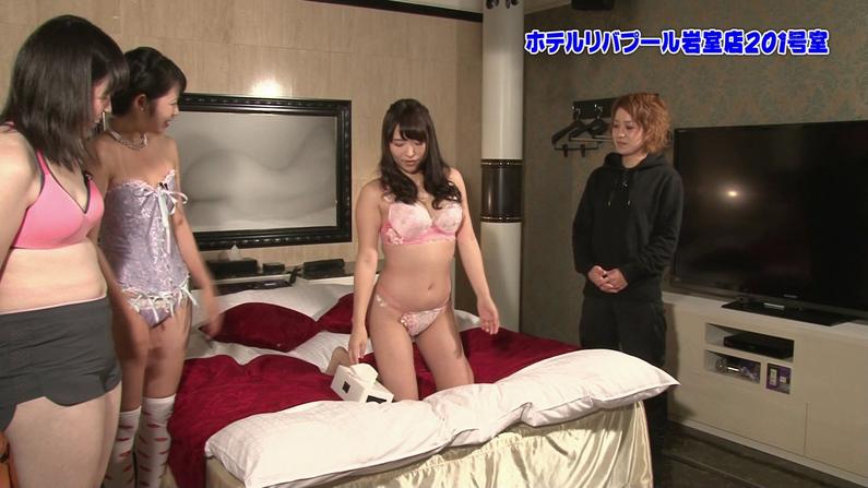 【お宝エロ画像】ケンコバのバコバコTVでまたルイちゃんがおマンコ見せハプニングww 07